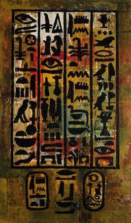 Brief des Pharao, Farbholzschnitt